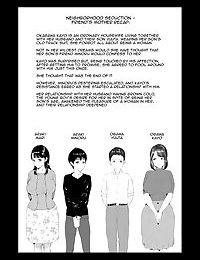 Kinjo Yuuwaku Daisandan -Tomodachi no Okaa-san Hen- Chuuhen - Seducing the Neighborhood Lady - Friends Mother Middle..