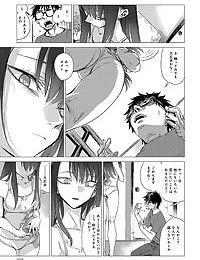 Himitsu 1-5 - part 3