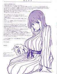 Are-zuki Kanojo - happy sexperience - part 12