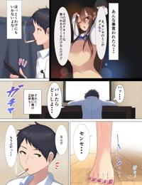 Joshi Kousei Nikki Oni