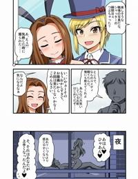 Kusuguri Bunny Niizuma Minako Himitsu no Arbeit