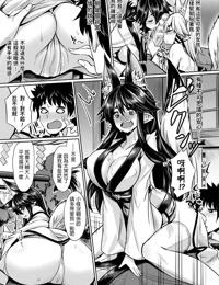 Kami-sama kara no Okurimono ~Kitsunekko Shimai to Kozukuri Ecchi~