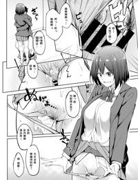 Miyuu-chan no Nioi