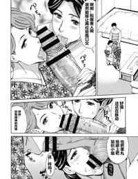 Hitozuma Koi Hanabi ~ Hajimete no Furin ga 3P ni Itaru made .04(chinese)【每天一发的个人汉化】