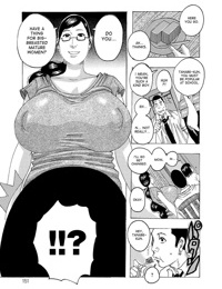 Musume no Tame ni Ganbaru Hahaoya - The Mother Who Tries Her Best For Her Daughter