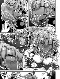 2D Comic Magazine Slime Kan Niana Seme de Funsyutsu Acme Vol. 1