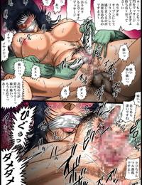 Yokubou Kaiki Tokusen Shuu - Oyaji no Natsuyasumi 2010 Special Shimohanki han - - part 7