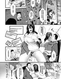 Gokujoukan