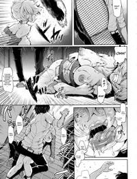 Higyakusha ni Kutsuu o