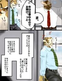 Kansai! Kemoket 6 Miwa Building Various Yuujuu Fudan I - part 4