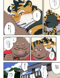 Kansai! Kemoket 6 Miwa Building Various Yuujuu Fudan I - part 2
