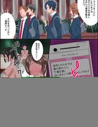 Jini Doukyuusei-tachi no Shikou o Kakikaete Joushiki Henkan Shite Mita Soushuuhen Digital