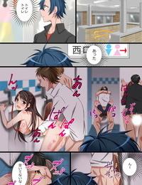 Jini Doukyuusei-tachi no Shikou o Kakikaete Joushiki Henkan Shite Mita Soushuuhen Digital - part 6