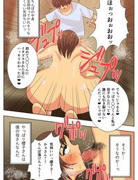 Eclipse My mother is impossible with such a lewd body! Japanese - part 3