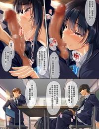 Clesta Cle Masahiro Takabisha na Seitokaichou o Appli de Juujun Choukyou Chinese 无毒汉化组