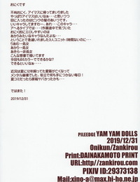 C97 Zankirow Onigirikun PILE EDGE YAM YAM DOLLS THE IDOLM@STER CINDERELLA GIRLS Korean - part 2