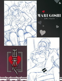 Kabushikigaisha Melonbooks Various Dekigokoro ~Impulse~ - part 2