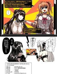 Ijou Higan Sensen Yaruku CIVILIAN DUMMIES CATALOG vol.2 Girls Frontline - part 2