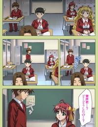 Lune Comic Full Color seijin ban Inmu Gakuen Special complete ban - part 3