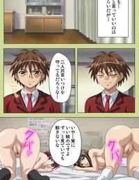 Lune Comic Full Color seijin ban Inmu Gakuen Special complete ban - part 6