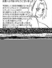 C86 Naruho-dou Naruhodo Jungle G3 Naruto Spanish Re-drawn Colorized - part 3