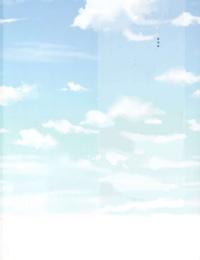 C95 RM-RF-* Masago Musashi-san- Minami no Shima o Mankitsu Suru Kantai Collection -KanColle- Textless