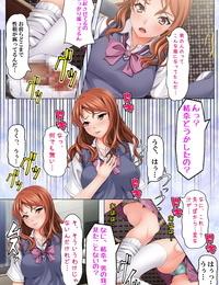 Spindle Full Color seijin ban Namaiki JK ni Fukushuu no Seikatsu Shidou ~Sensei- Onegai Dakara Mou Yurushite...~