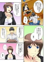 Tsukino Uta Kyou kara Ore ga… Shinnyuu Shain no SEX Kyouiku Kakari! ? Kanzenban - part 3