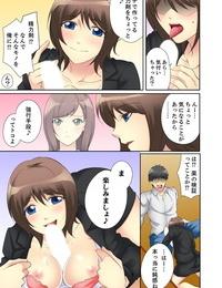 Tsukino Uta Kyou kara Ore ga… Shinnyuu Shain no SEX Kyouiku Kakari! ? Kanzenban - part 4