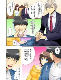 Tsukino Uta Kyou kara Ore ga… Shinnyuu Shain no SEX Kyouiku Kakari! ? Kanzenban - part 5