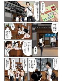 須藤謙 幼なじみはGカップ~銭湯巨乳娘~フルカラー 1巻