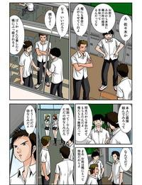 須藤謙 幼なじみはGカップ~銭湯巨乳娘~フルカラー 1巻 - part 2