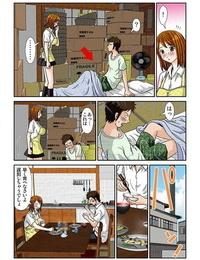 須藤謙 幼なじみはGカップ~銭湯巨乳娘~フルカラー 1巻 - part 3