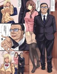 Nanakorobi Yaoki kinntarou Haha to Futari de Kurashite Itara Atarashii Papa o Tsuretekite Watashi ga Miteru Mae de.....