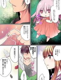Mameko Ike nai Mahou Gakkou no Ura Jijou 2 - part 3