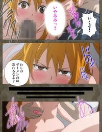 Kishi Kaisei Full Color seijin ban Ima kara Atashi... complete ban - part 2