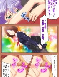 Shiomaneki Full Color seijin ban Shoujo kara Shoujo e... Complete ban - part 2