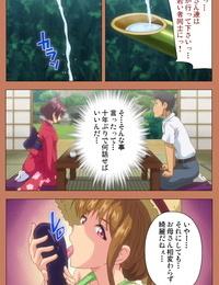 Shiomaneki Full Color seijin ban Shoujo kara Shoujo e... Complete ban - part 4