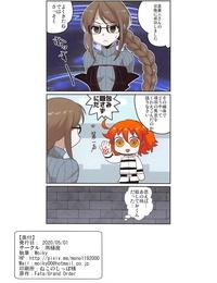 Amadoiza Moiky Gubijin Senpai no Chaldea Chika Ryoshuu Seikatsu Fate/Grand Order