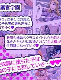 hentaiworks Aruma Futanari dorei gakuen-ka keikaku 6 - part 2