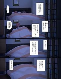 KAROMIX karory Miku ga Kisei Jijitsu o Tsukuru Hon Gotoubun no Hanayome Digital
