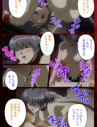 Mink Full Color seijin ban Yakin Byoutou・San Experiment.3 Kanzenban - part 2