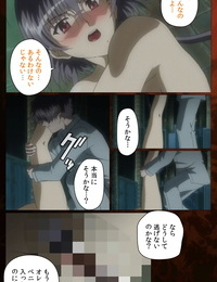Mink Full Color seijin ban Yakin Byoutou・San Experiment.3 Kanzenban - part 6