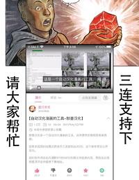 Akuochisukii Kyoushitsu Akuochisukii Sensei Kegasareta Seisen ~Akumu no Houkago~ Healin Good PreCure Chinese..