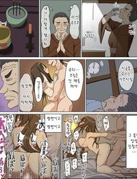 Iris art Uwakizuma - 바람둥이 아내 Korean - part 3