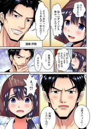 Nishikawa Kouto Shoutengai no Otoko-tachi ni Dakareru Koto o Eranda Watashi ~ Ura Menu wa Hitozuma Bentou Ch. 1-3 -..