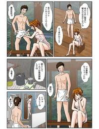 須藤謙 幼なじみはGカップ~銭湯巨乳娘~フルカラー 2巻 - part 3