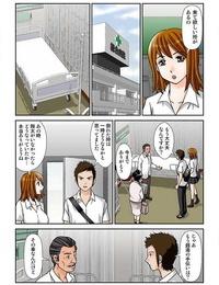 須藤謙 幼なじみはGカップ~銭湯巨乳娘~フルカラー 2巻