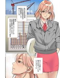 inkey- Izumi Banya Pai☆Panic ~Ikasare Tsuzukeru Kanojo-tachi~ 1-3