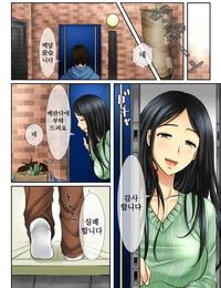 WLHO Hana go Suki na Toshiue Josei to Hanaya no Ore ga Hikare Awanai Wake ga Nai - 꽃을 좋아하는 연상의..